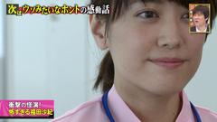 スカッとジャパン #209 (福田沙紀)