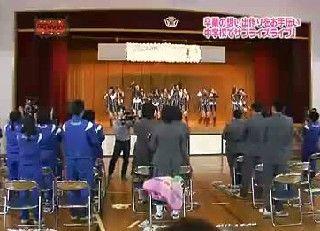 AKBINGO 豊住中学 ステージ