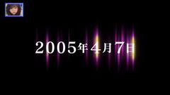 ビーバップハイスクール 最終回 (6)