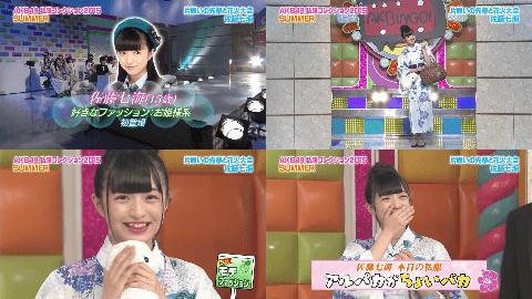 AKB48私服コレクション2015サマー09佐藤七海
