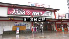 さしるり (5)