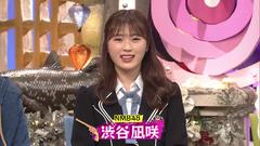 ビーバップハイスクール 渋谷凪咲 (2)