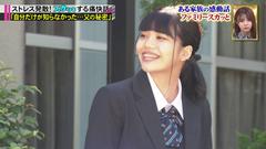 痛快tvスカッとジャパン #208  (7)