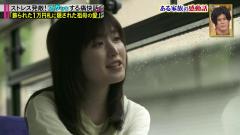 痛快TVスカッとジャパン #213 (福本莉子)