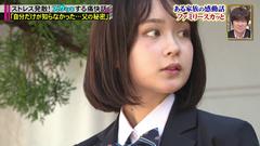 痛快tvスカッとジャパン #208  (8)