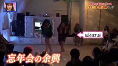 ビーバップハイスクール 渋谷凪咲 (4)