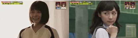 田中美麗 私を甲子園に連れてって