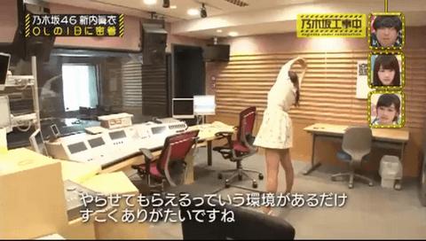 新内眞衣 ノギフェッショナル ニッポン放送スタジオ 乃木坂工事中