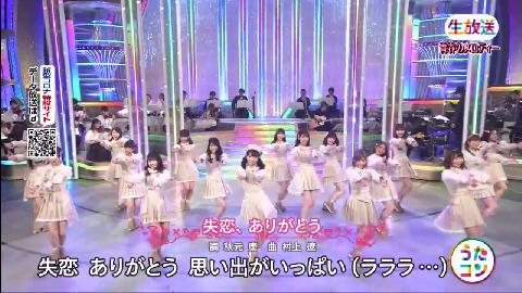 AKB48 うたコン 20200317 (3)