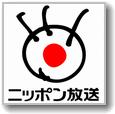 ニッポン放送 フジサンケイグループ