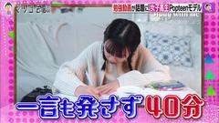 莉子 マツコ会議 (4)