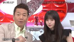 齋藤飛鳥 おしゃれイズムsp 2020 (2)