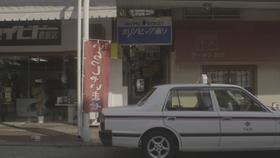 マカロニえんぴつ 森七菜 青春と一瞬  (12)