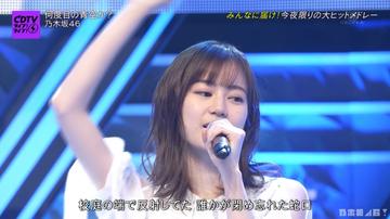 乃木坂46 cdtvライブ!ライブ! 20200330 (3)