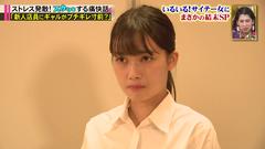 スカッとジャパン #209 (メドウズ舞良)