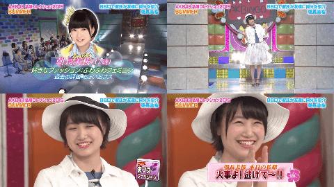 AKB48私服コレクション2015サマー16朝長美桜