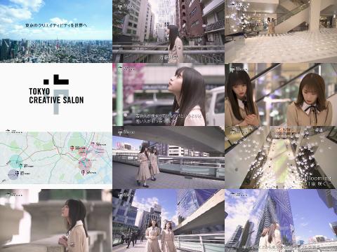 乃木坂46 東京クリエイティブサロン 1