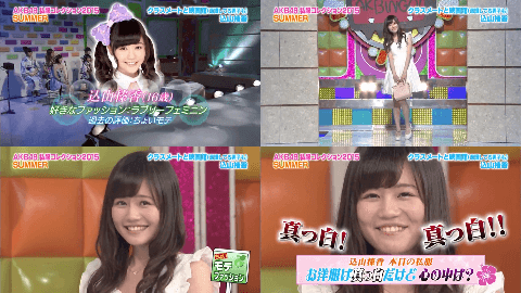 AKB48私服コレクション2015サマー12込山榛香