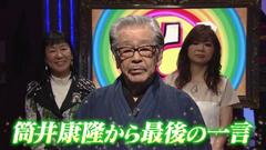 ビーバップハイスクール 最終回 (9)