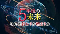 ビーバップハイスクール 最終回 (2)