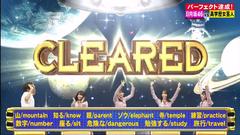 日向坂46 ネプリーグ 2020.7.6 (2)
