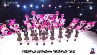 AKB48 出演メンバー Mステ秋の3時間SP 2020 (1)