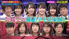 日向坂46 ネプリーグ 2020.7.6 (1)