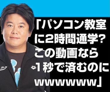 動画パソコン2