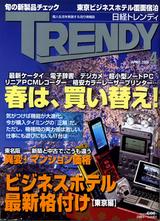 trendy01