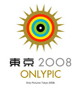 onlypiclogo