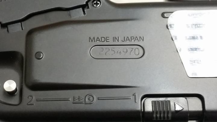 601 (9)