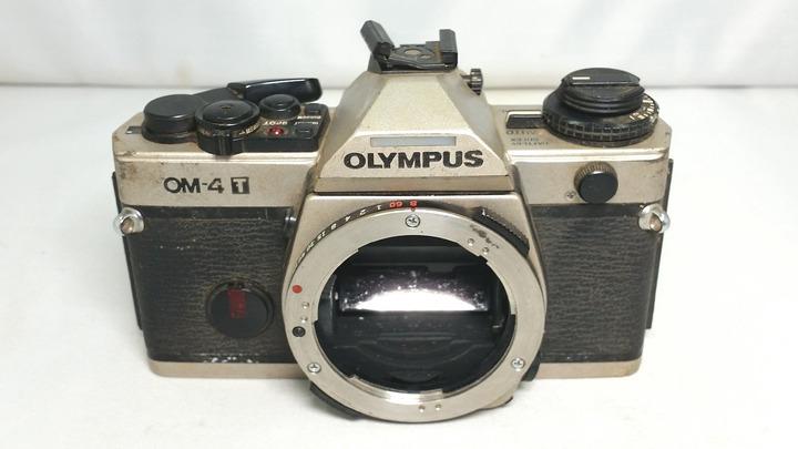 OM-4 (1)