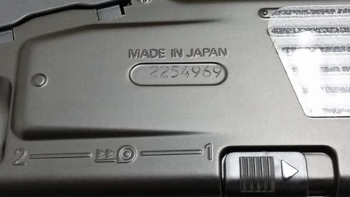 601 (7)