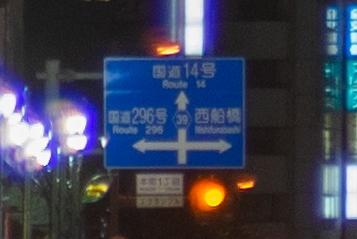 DSC08708 (2)