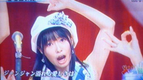 shimazaki (6)
