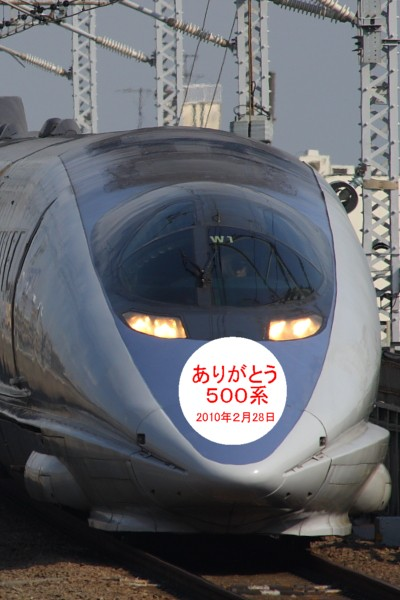 018c455c.JPG