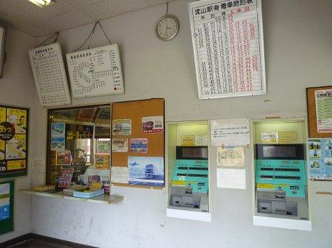 nagareyama (1)