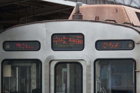 1100 (7)