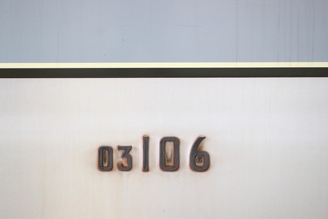 1317 (7)