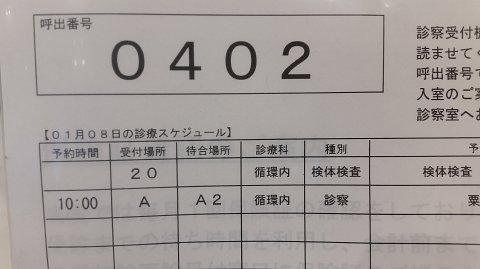 0919 (5)