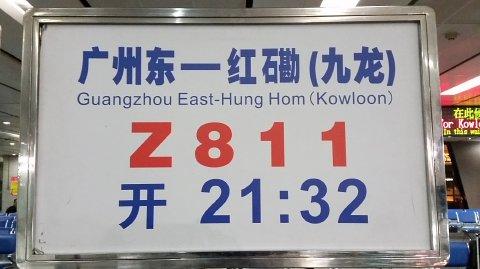 2028 (5)