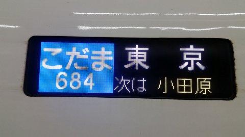 2207 (7)