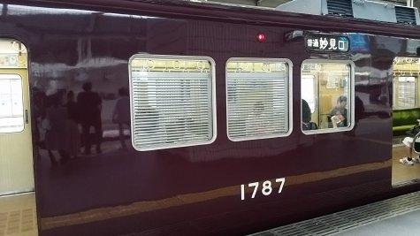 1428 (2)