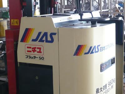 JAL工場見学andビジネスクラス機内食 (7)