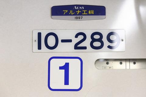 1622 (3)