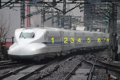 1132 (1)