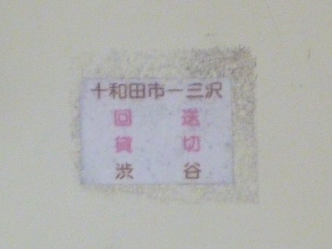 1214 (8)