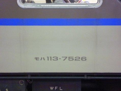 2327 (5)