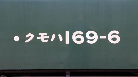 1615 (9)