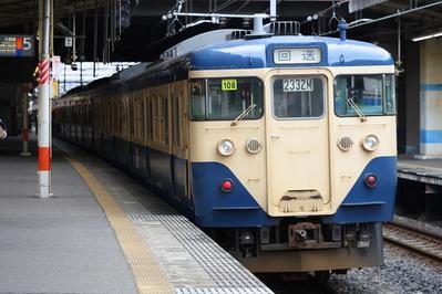 113-Cargo12